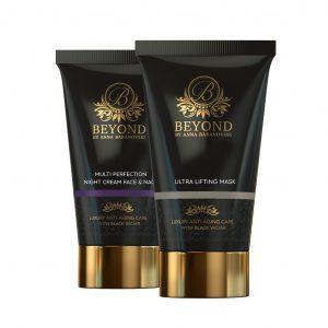 Beyond Cosmetic Products - Night Cream Face & Neck and Ultra Lifting Mask מוצרי הקוסמטיקה של ביונד- שפורפרות קרם לילה ומסיכת ליפטינג